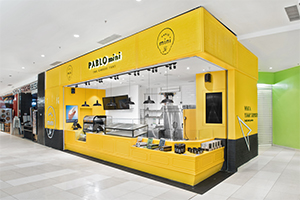 PABLO mini Putrajaya IOI City Mall Store店(マレーシア)